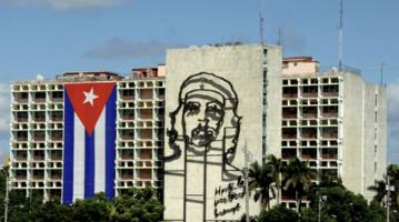 Новости с Кубы
