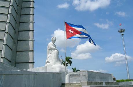 Знаменитые люди Кубы