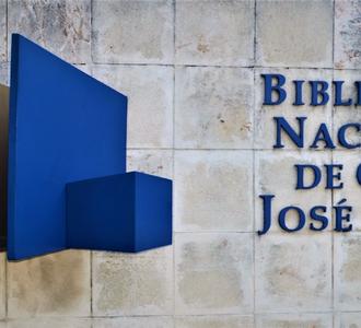 Национальная библиотека им. Хосе Марти